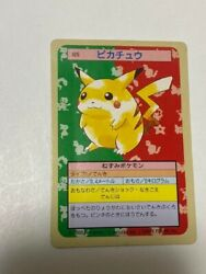 Pokemon Card Pikachu Red Green Top Sun Trading Game Collection Vintage Jp I6888