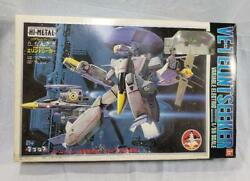 Things At That Time Macross High Metal Erinto Seaker Ve-1 Bandai 1/55