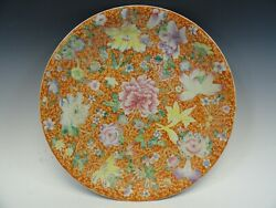 ⭕️ Large Chinese Famille Rose Millie Fleur Charger, Guangxu Mark And Period