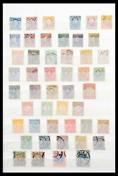 Lot 30329 Collection Stamps Of The Netherlands 1852-1984.