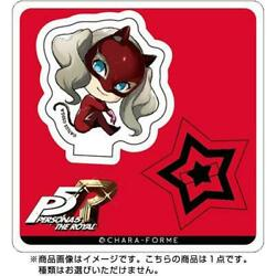 Price Plouffe Must Read Persona Panther Mini Acrylic Stand