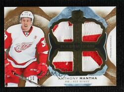 2016 Upper Deck The Cup Foundations Jerseys /10 Anthony Mantha Rookie Quad Patch