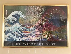 Original 1982 Gourmet Grafiks The Wave Of The Future Pixel Poster In Brass Frame