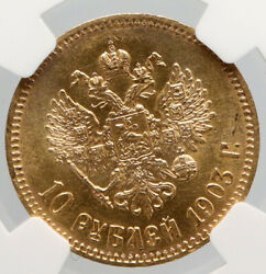 1903 Nicholas Ii Russian Czar 10 Roubles Antique Gold Coin Of Russia Ngc I91645