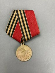 """Russian Empire The Medal """"in Memory Of The Russian - Japanese War"""""""