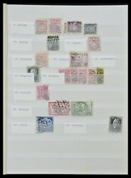 Lot 33572 Stamp Collection Latvia Cancels 1919-1939.