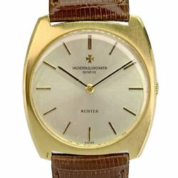 Vacheron Constantin Meister 2014 Hand Winding Silver Dial Yellow Gold Menandrsquos