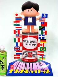 National Boy Showa 45 Osaka Expo 70 For In-store Sales Promotion