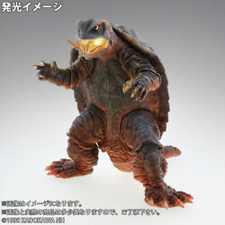Gamera 1995 Ric Toy Poster Image Limited Edition X-plus Real Master Collection