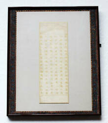 Forehead Kim-shaped Koryo Sutra Six Line Goryeo Period Blank Gold Letter Old