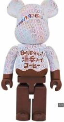 Be Rbrick Itand039s 816. Yo. Coffee In Cup Of Tea 1000 Bearbrick Limited Sold-out