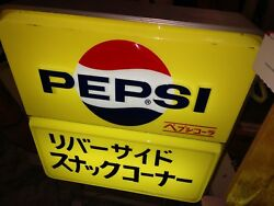 Pepsi Cola 1960 Era Double Sided Sidewalk Lighted Sign Local Pickup Only