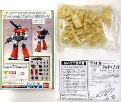 Plastic Model 1/144 Hguc For The Gym Cannon Mods Mobile Suit Gundam Extra Garage