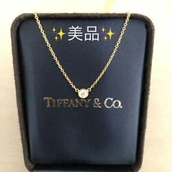 Authentic And Co. Necklace Bye The Yard Gold Free Shipping No.6513