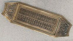 Antique Persian Middle Easteren Islamic Kings Characters Silver Plated Tray