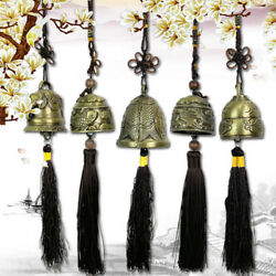 Peacock Car Hanging Wind Chimes Hanging Vintage Metal Dragon Ball Classical Sl