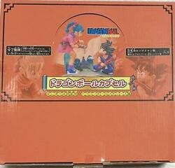Dragon Ball Capsule It All Started With Four-star Ball. Memories Edition