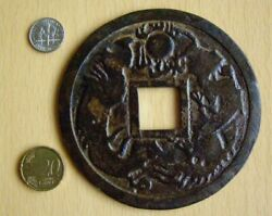 134 Gr Zhengde Tongbao Rare Chinese Charm Brass Large Coin Antique Excellent