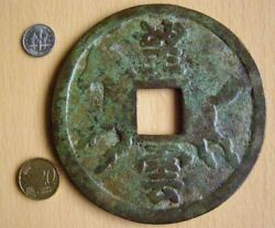 243 Gr Zhengde Tongbao Rare Chinese Charm Brass Large Coin Antique Excellent