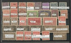 India Travancore State Mint Mainly Mnh Collection Sg £593.10 98 Stamps