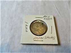 Papal States Vatican 1 Lira Silver Coin Pendent. Rome 1867