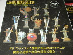 Anonymity Dragon Quest Legend Items Equipment Of The Metal 1box Casket 10 Pieces