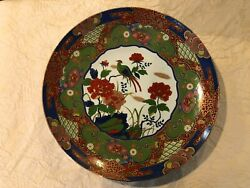 Vintage Very Large Huge Japanese Imari Charger, Signed, 24 Dia, 3 1/2 High