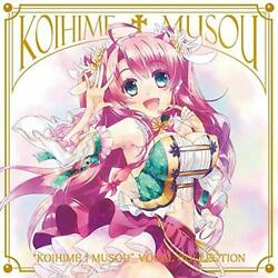 Japan Vocal Cd Koihime Muso Vocal Collection
