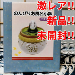 Pottery Leisurely Bath Small Bowl Accessory Case Figure Kaonasi Thousands And