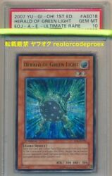Psa10 Old Asian Version The Sentencer Of Green Light Relief Eoj-ae018 Yu-gi-oh