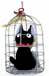Kikis Delivery Service In Cage S Size Japan Import