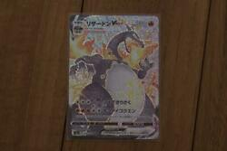Pokemon Card Charizard Vmax Set Roses Can Be Sold From Japan No.6854