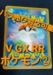 Pokemon Card Gx Rr Roses Can Be Sold Pokeka Pokemon Card Game From Japan No.6804