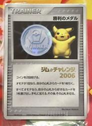 Pokemon Card Pokemon Cards Victory Medal Foil Promo 2006 From Japan No.6424