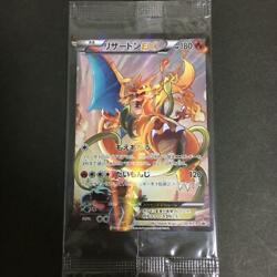 Pokemon Card Pokemon Cards Xy Charizard Art Collection A7-15 From Japan No.8561