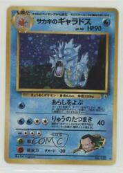 1999 Pokemon Gym Expansion 2 Challenge From The Darkness Japanese 130 3q4
