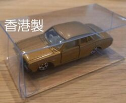 Tomica Nissan No.33 Cedric Made In Hong Kong 1972 Vintage Rare From Japan I11885