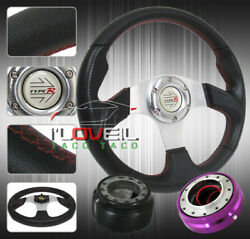 89-05 Eclipse 320mm 6 Bolt Steering Wheel + Quick Release + Hub Adapter + Button
