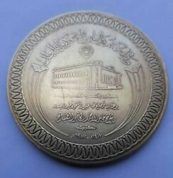 Vintage Rare Kuwait Palace Of Justice Commemorative Opening Badge Medal 1987
