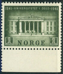 Norway 246 University Of Oslo Postage Norge Stamp Europe 1941 Mint Nh