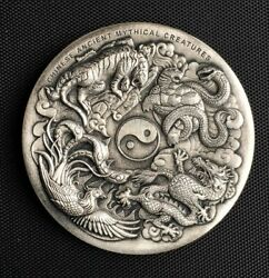 Tuvalu 2016 Ancient Chinese Mythical Creatures Dragon Tiger 2 Oz Silver Antique