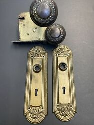 Victorian Style Door Knob And Faceplate Set