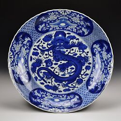 Large Signed Japanese Meiji Period Porcelain Charger With Dragon And Birds