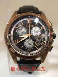 Citizen By0062-08e Exceed Limited500 Pink Gold From Japan Fedex No.3197