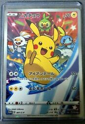 Pokemon Vintage Card Pikachu Promo 001/s-p Collection Anime Rare From Jp K6931
