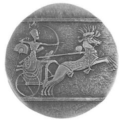 2020 5 Oz Chariot Of War Silver Coin | .999 Fine Silver