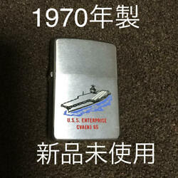 Zippo Vintage Military Us Navy Nuclear Carrier Enterprise Official 1970y