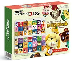 New Nintendo 3ds Kisekae Plate Pack Animal Crossing [manufacturer Discontinued]