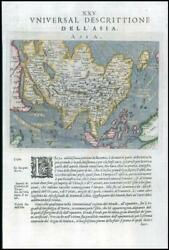 1597/8 Early Antique Map Universal Dell Asia Asian Continent By Magini G22