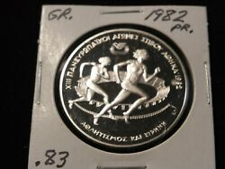1982 Greece Large Silver Proof 500 Drachma-female Runners
